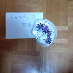 "Thumbnail of ""かんざし3点セットj"""