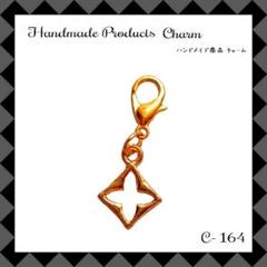 """Thumbnail of """"【C-164】モノグラムフラワー ハンドメイドチャーム"""""""
