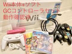 """Thumbnail of """"Wii本体セット ソフトとGCコン付き"""""""