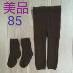 "Thumbnail of ""美品・アプレレクール レギンス ソックス セット 80 85 90"""