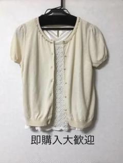 "Thumbnail of ""アンサンブル"""