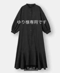 "Thumbnail of ""新品 ジーユー GU バンドカラーシャツワンピース 7分袖 黒"""