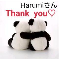 "Thumbnail of ""Harumiさん 20L財宝温泉水"""