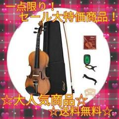 "Thumbnail of ""☆送料無料☆Eastar EVA-3 バイオリン 艶消し 指板マーク初心者セット"""