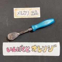 "Thumbnail of ""スナップオン ラチェットハンドル 1995年製 snap on"""