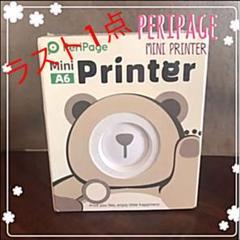 """Thumbnail of """"peripage ミニプリンター"""""""