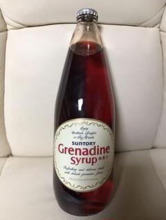 "Thumbnail of ""サントリー grenadine syrup"""