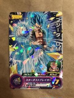 """Thumbnail of """"SDBH ゴジータ UM SSGSS 最強ジャンプ 付録 ドラゴンヒーローズ"""""""