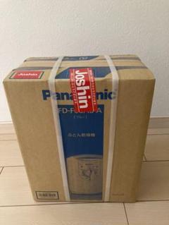 "Thumbnail of ""Panasonic ふとん乾燥機FD-F06A6-A【新品・未開封】"""