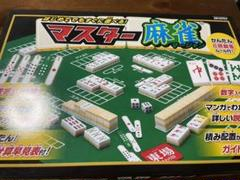"Thumbnail of ""マスター麻雀"""