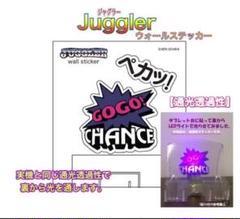 "Thumbnail of ""【ペカッ!】ジャグラー  ステッカー 日本製①②"""
