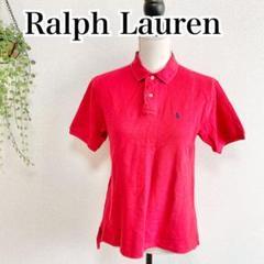 """Thumbnail of """"【Ralph Lauren】ラルフローレンポロシャツ160レッドおしゃれ刺繍ロゴ"""""""