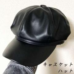 "Thumbnail of ""キャスケットハット/ブラック 黒 レザー 帽子 キャップ 韓国ファッションB"""