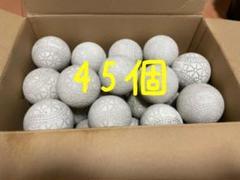 "Thumbnail of ""野球 ボール 45個 バッティングセンター用"""