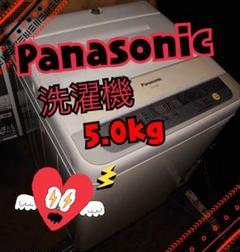 "Thumbnail of ""【良品】パナソニック 縦型洗濯機 5.0㎏ 年式不明 中部関東送料無料"""