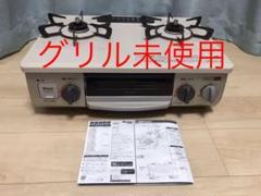 """Thumbnail of """"Rinnai ガステーブル 水無し片面焼グリル KG34NBE 都市ガス"""""""