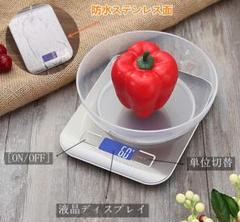 """Thumbnail of """"デジタル スケール 計量器 はかり キッチン 料理器具 1g~5kg 白 :"""""""