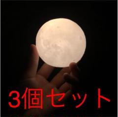 "Thumbnail of ""月の照明 ライト 間接照明 ムーンライト インテリア アンティーク 月形照明"""