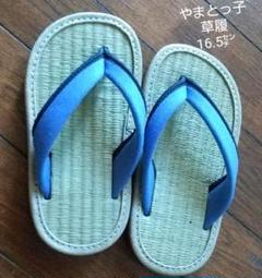 "Thumbnail of ""やまとっ子 草履 16,5 cm"""