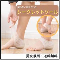 """Thumbnail of """"【送料無料・新品】シークレットソール シリコン 身長+5cm スニーカー メンズ"""""""