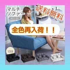 "Thumbnail of ""値下げ!マルチソファ ソファベッド(ブラウン)"""