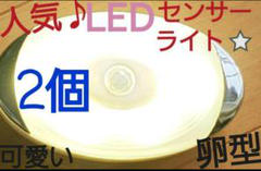 "Thumbnail of ""お部屋に綺麗♪2個入【便利】LEDセンサーライト人感センサー 電池式 室内足下灯"""