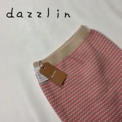 """Thumbnail of """"dazzlin ダズリン ミニスカート ピンク サイズM ゴム コットン"""""""