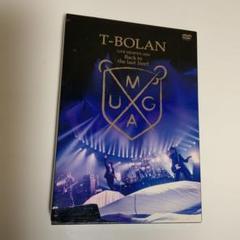 "Thumbnail of ""T-BOLAN/LIVE HEAVEN 2014~Back to the la…"""