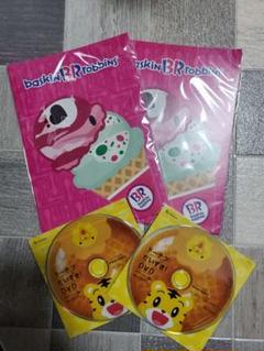 """Thumbnail of """"ドーナツだいすき!DVD サーティワンノート"""""""