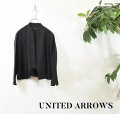 "Thumbnail of ""5Z0234 UNITED ARROWS ノーカラー ジャケット 黒"""
