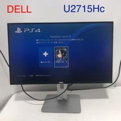 "Thumbnail of ""DELL   U2715hc 液晶モニター 27インチ"""