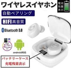 """Thumbnail of """"XG-8 独立型 Bluetoothイヤホン ワイヤレスイヤホン ピンク ●"""""""
