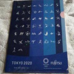 """Thumbnail of """"新品 オリンピック 東京2020 富士通 ノベルティ 非売品 クリアファイルA5"""""""