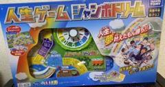 """Thumbnail of """"人生ゲーム ジャンボドリーム"""""""