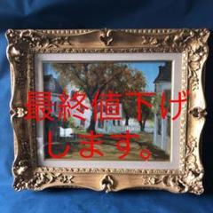 """Thumbnail of """"絵画 油絵 肉筆 金彩額縁 風景画"""""""