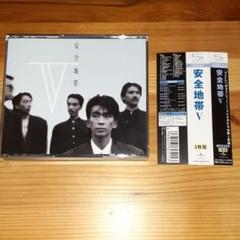 "Thumbnail of ""新品同様 安全地帯5 shm-CD"""