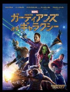 """Thumbnail of """"ガーディアンズ・オブ・ギャラクシー MovieNEX('14米)〈2枚組〉"""""""