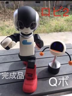 """Thumbnail of """"Lobi 2   ロビ2【完成品】デアゴスティーニ"""""""