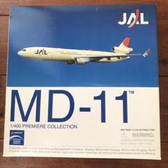 "Thumbnail of ""31日まで公開 1/400 JAL  MD-11 プレミアムコレクション"""