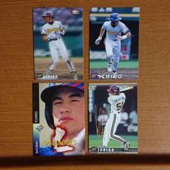 """Thumbnail of """"プロ野球 1996~2000 イチロー サイン入り"""""""
