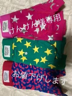 "Thumbnail of ""plotter ボクサー トランクス3枚セット"""