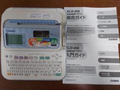"Thumbnail of ""CASIO カシオ ネームランド  DISC BIZ KLD-200 テプラ"""
