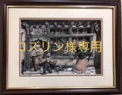 """Thumbnail of """"コズリン様専用 シャドーボックス 完成品"""""""