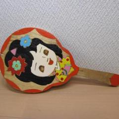 "Thumbnail of ""昭和レトロ 羽子板 女の子"""