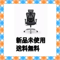 "Thumbnail of ""オフィスチェア 通気性 メッシュ ハイバックサポートクッション  3D昇降"""