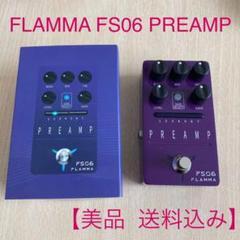 "Thumbnail of ""【FLAMMA FS06 プリアンプ】美品 送料込み"""