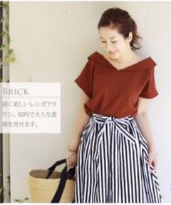 "Thumbnail of ""ミルクティー マタニティ"""