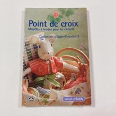 """Thumbnail of """"Point de croix クロスステッチ 洋書 図案"""""""