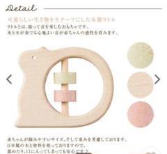 """Thumbnail of """"ラトル がらがら 木製 安心 木のおもちゃ 日本製 どうぶつラトル"""""""