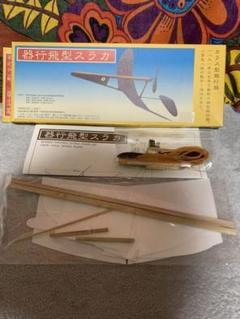 "Thumbnail of ""二宮忠八 カラス型飛行器 模型"""